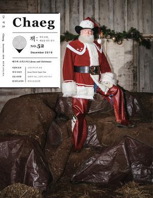Christmas In America: Happy Birthday, Jesus  - blog post cover image